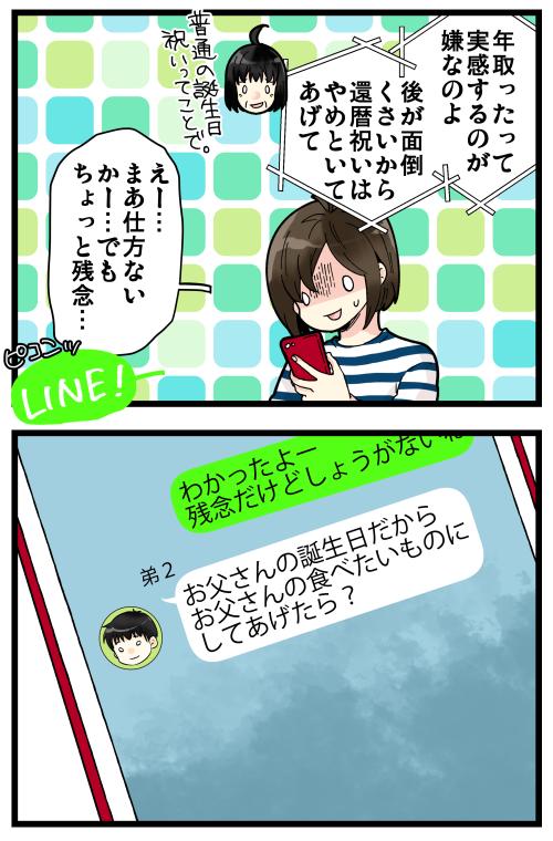 blog191114_2