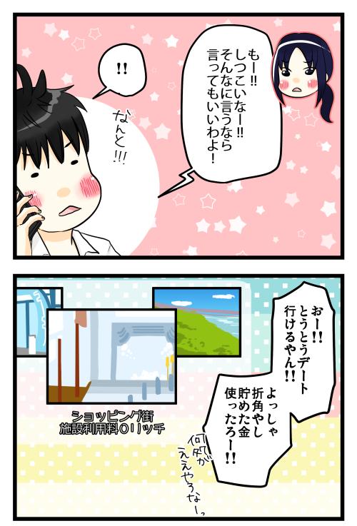 blog181021_3