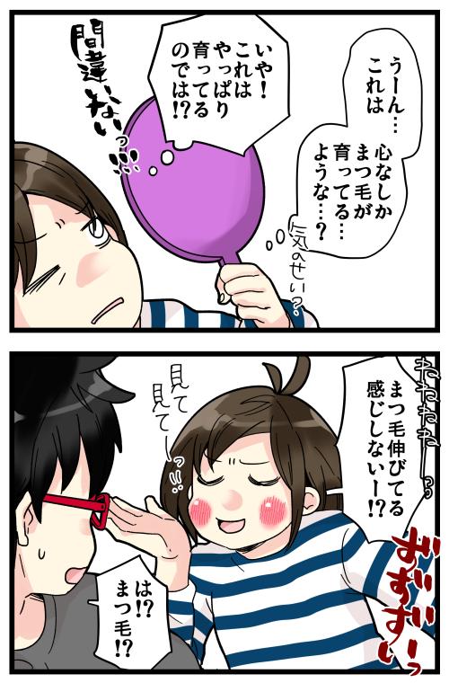 blog200105_3