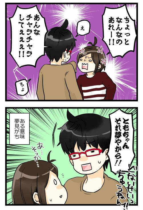blog190129_4