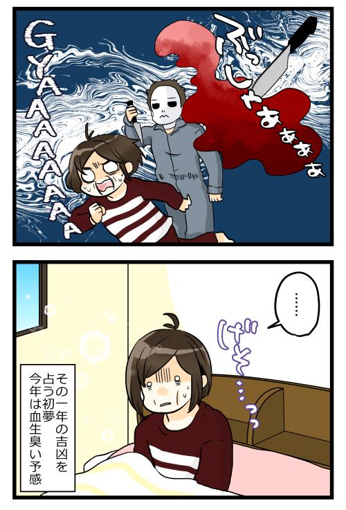blog190105_4