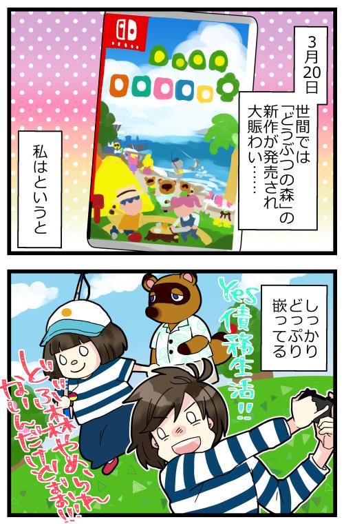 blog200325