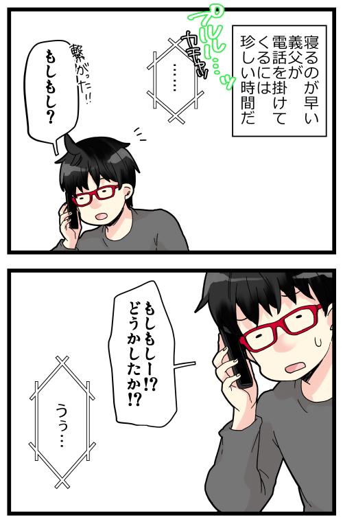 blog200119_3