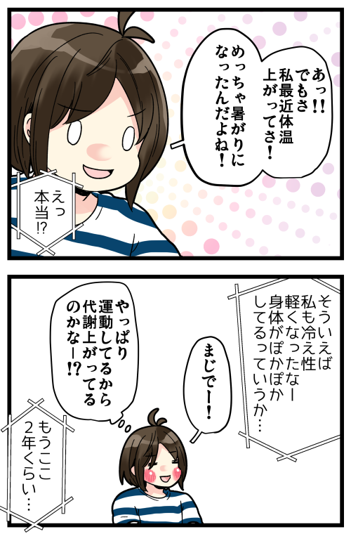 blog200621_3