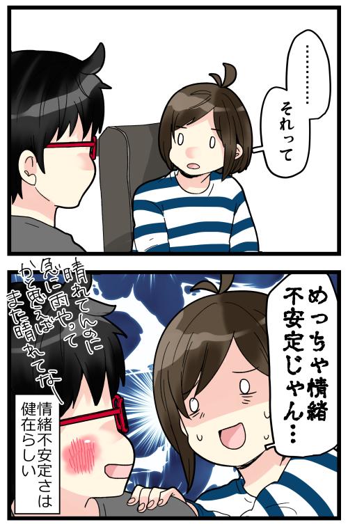 blog200321_4