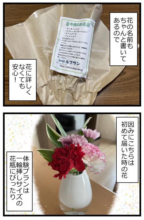 blog210918_6
