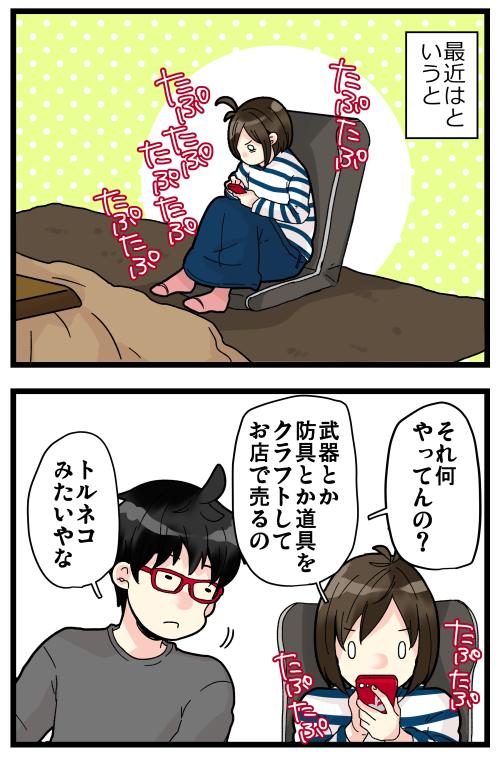 blog200216_2