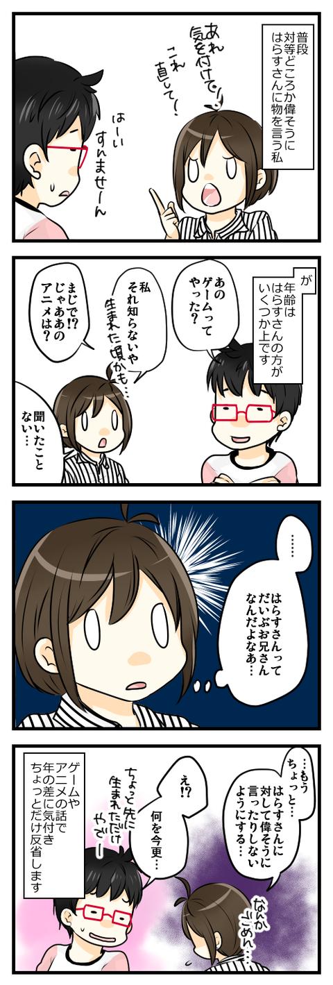 blog082