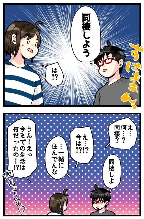 blog200127_3