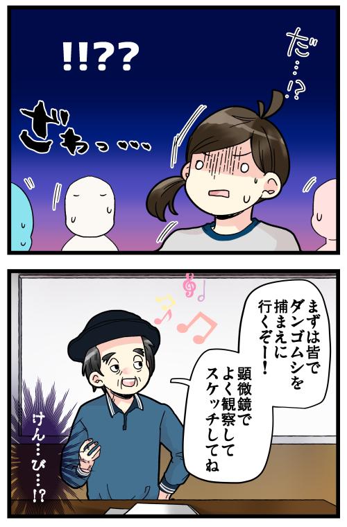 blog200210_2