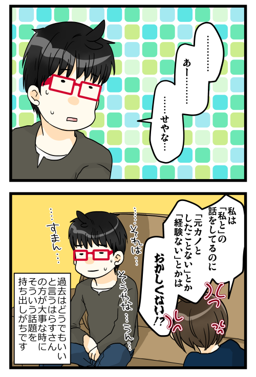 blog180308_4
