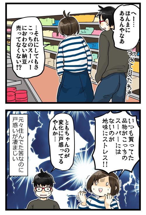 blog190428_4