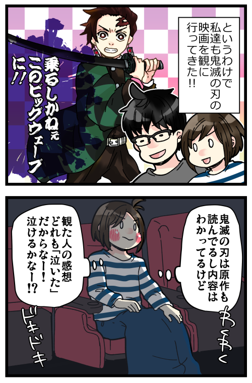 blog201114_2
