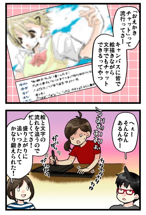 blog190922_2
