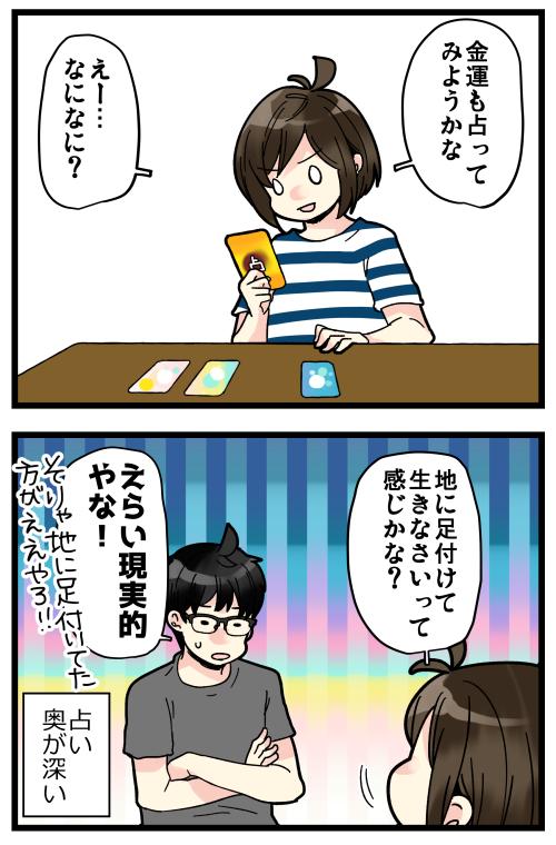 blog2009113_4