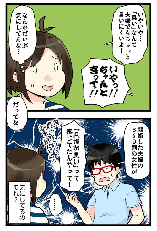 blog191004_2