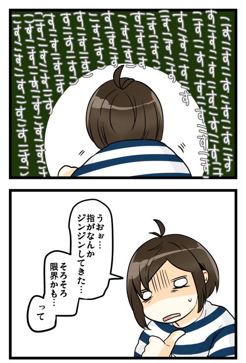 blog190216_3