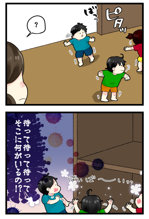 blog190815_2