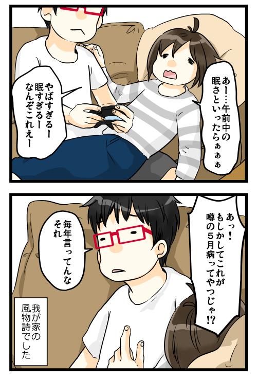 blog180528_2