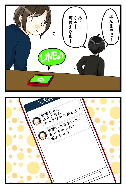blog180416_3