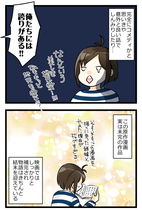 blog190309_3