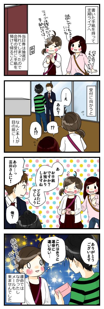 blog180130_2
