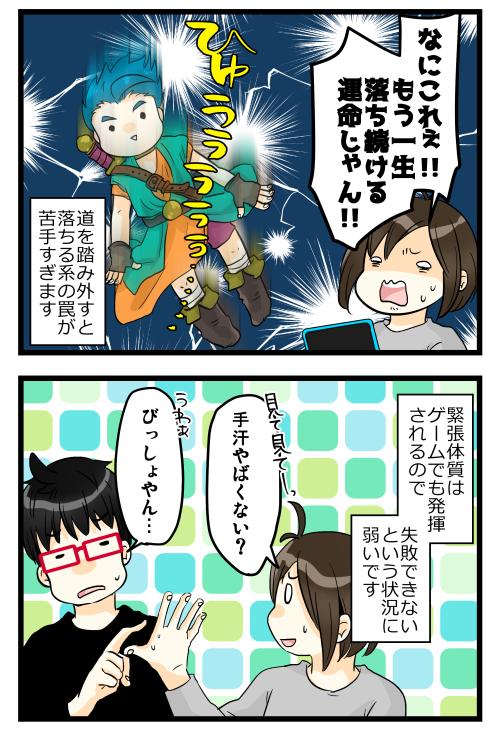 blog180420_2