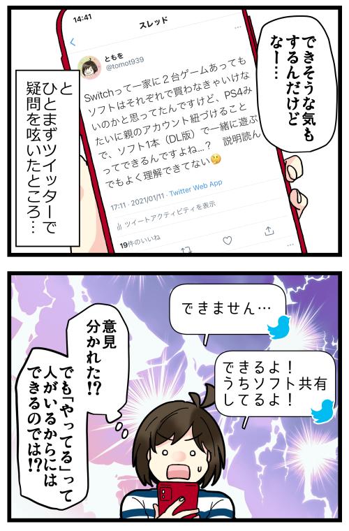 blog210115_2