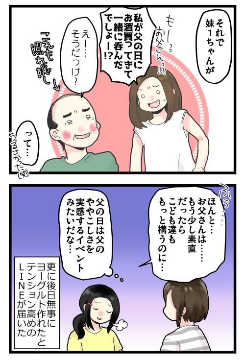 blog190805_4