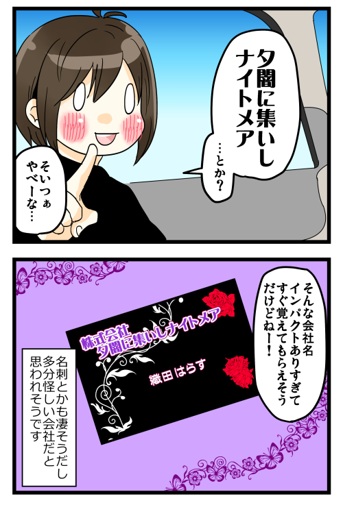 blog180306_2