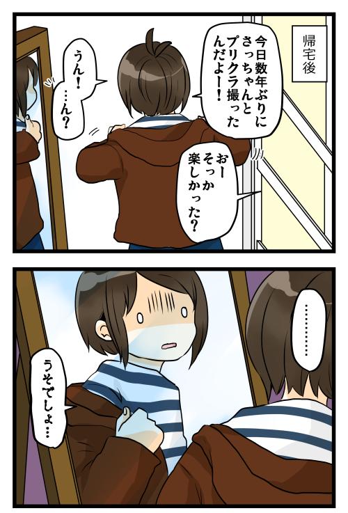 blog190324_3