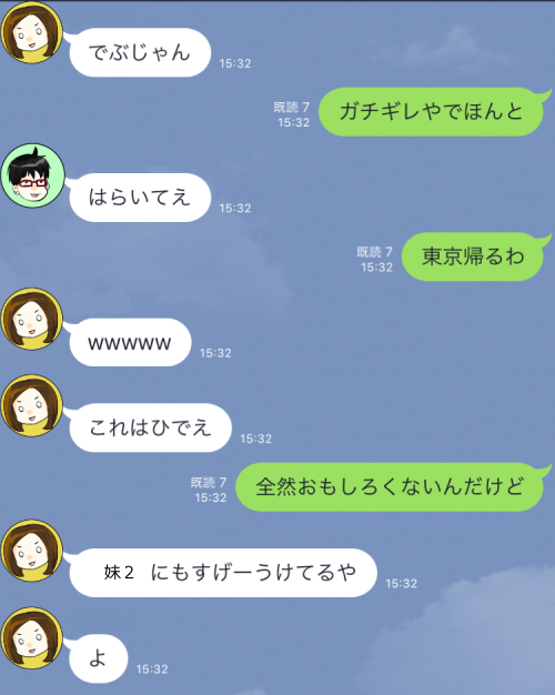blog190121_3