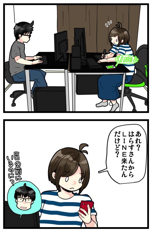 blog200609