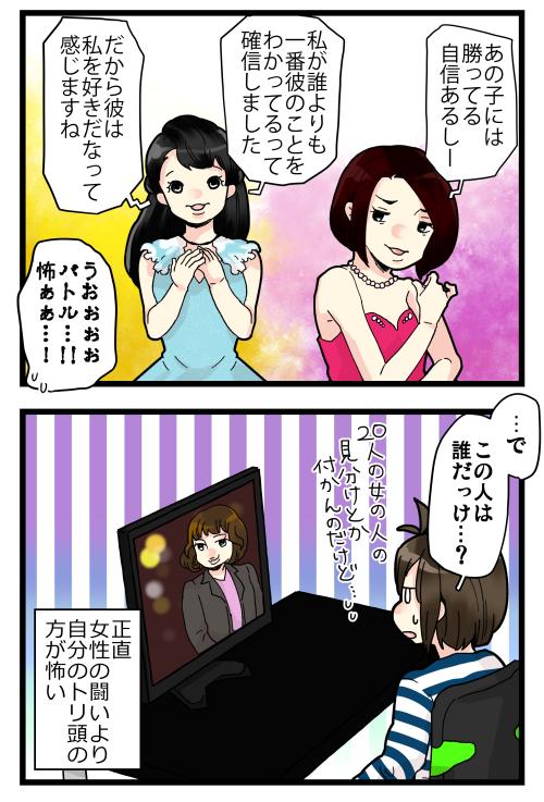 blog191112_2