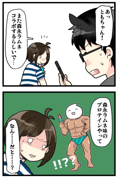 blog200530_4