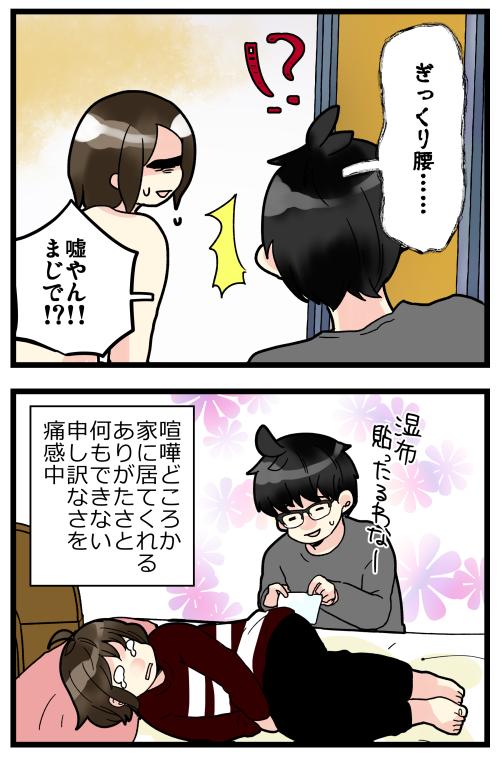blog200422_4