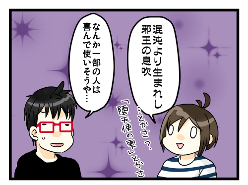 blog180306_3