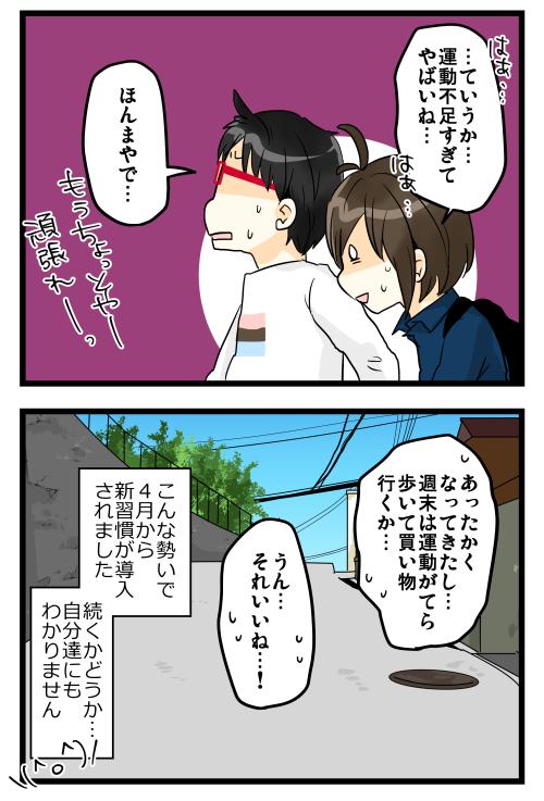 blog180404_4
