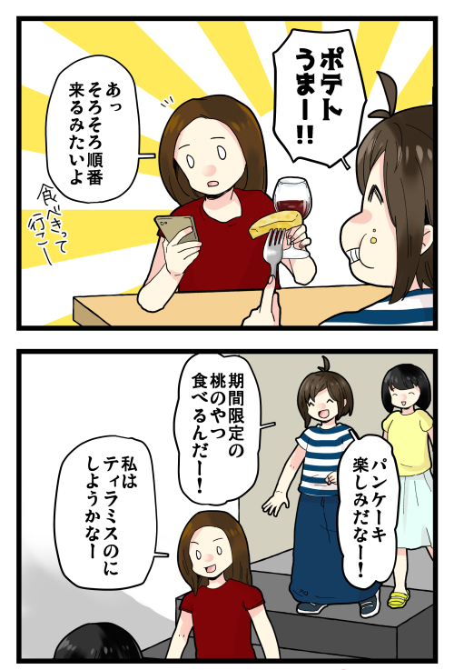 blog190902_3