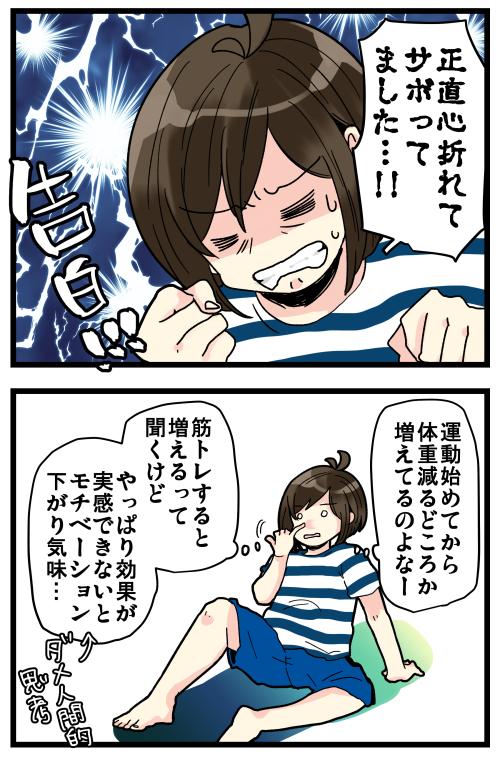 blog200623_2