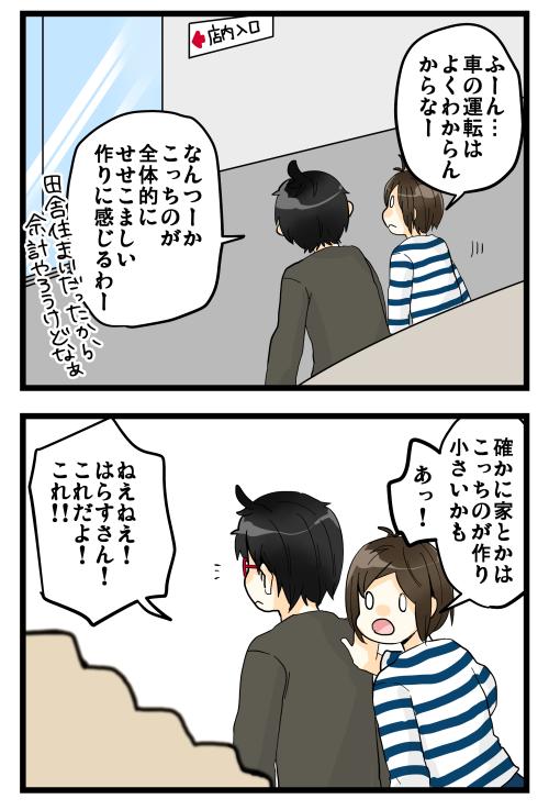 blog190428_2