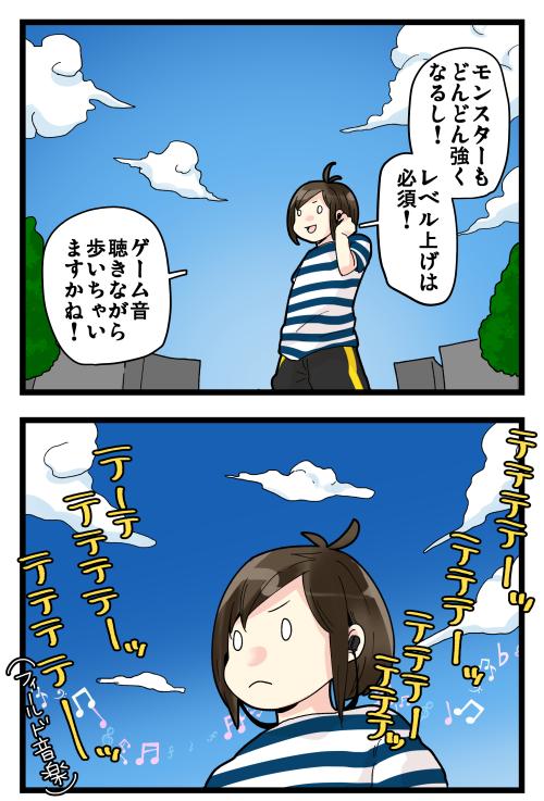 blog190926_3
