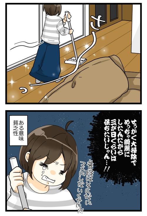 blog190103_4