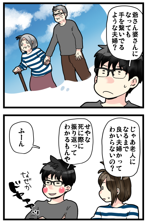 blog201122_2