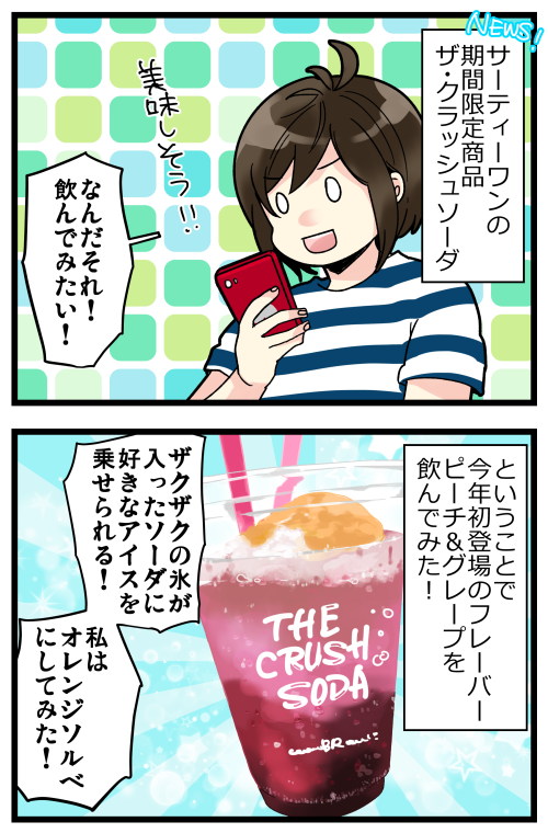 blog200725