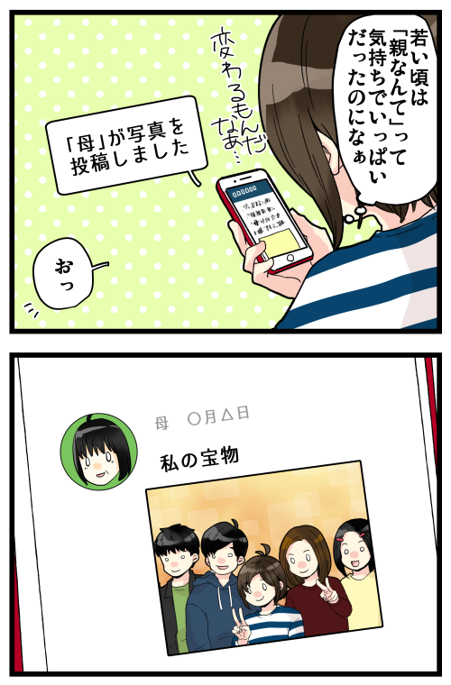 blog200222_3