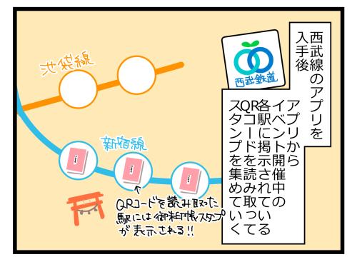 blog190331_5