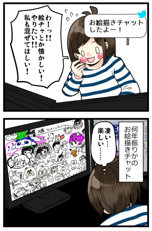 blog200516_2