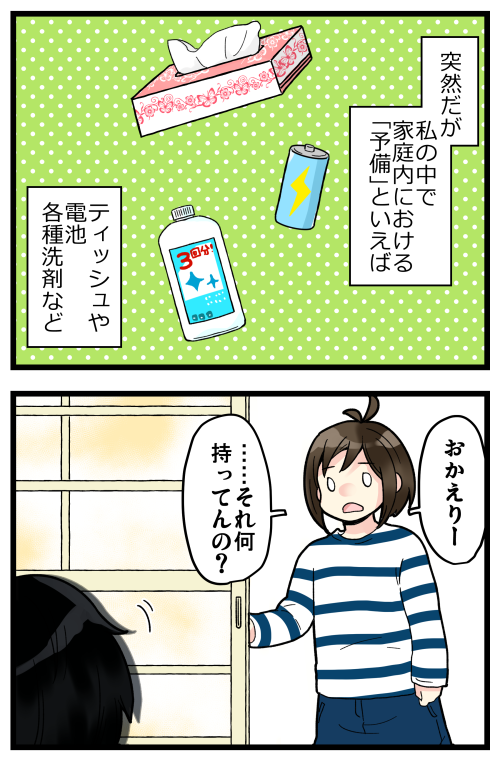 blog200309