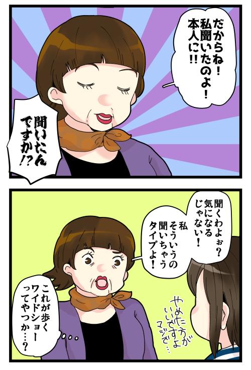 blog191015_2